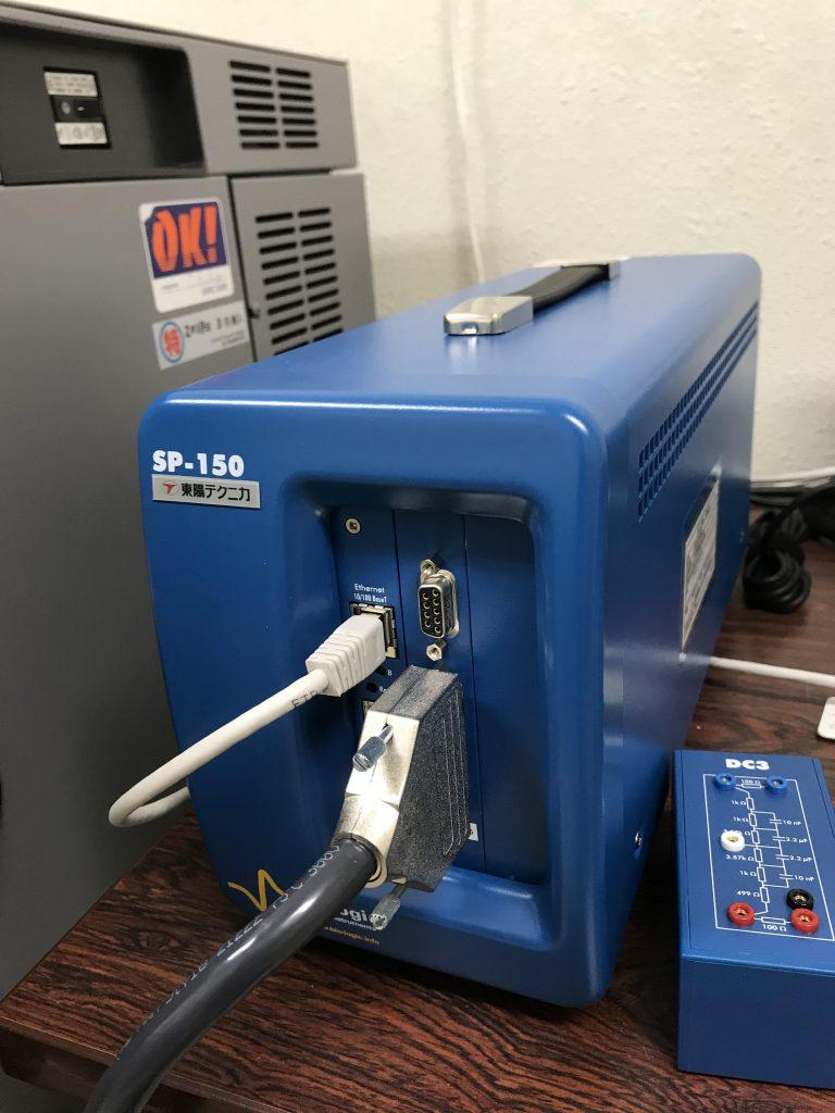 電気化学測定装置