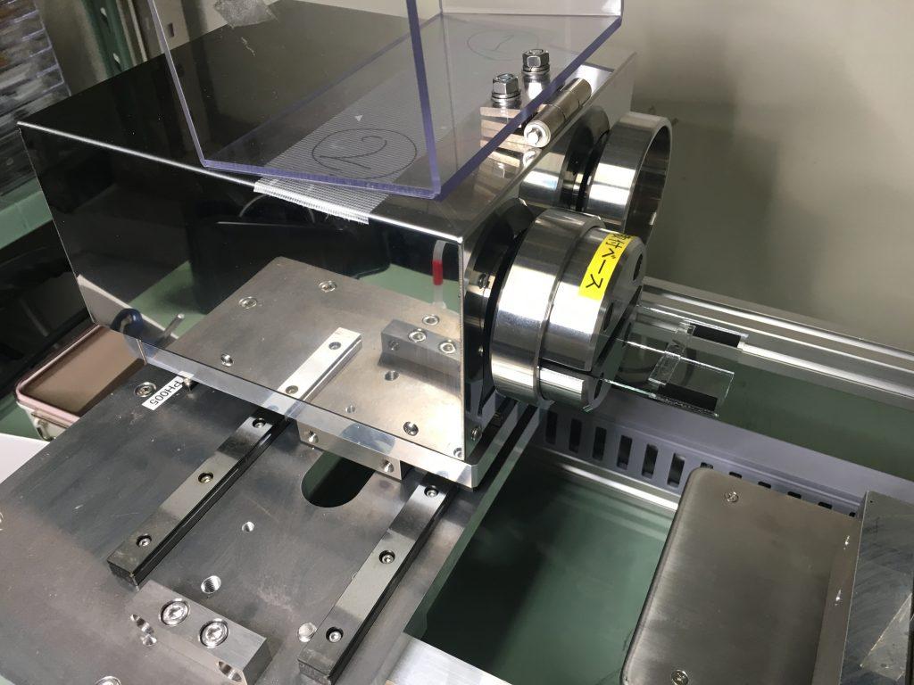 カーボンナノチューブ乾式紡績装置 (dry spinning machine of carbon nanotube)